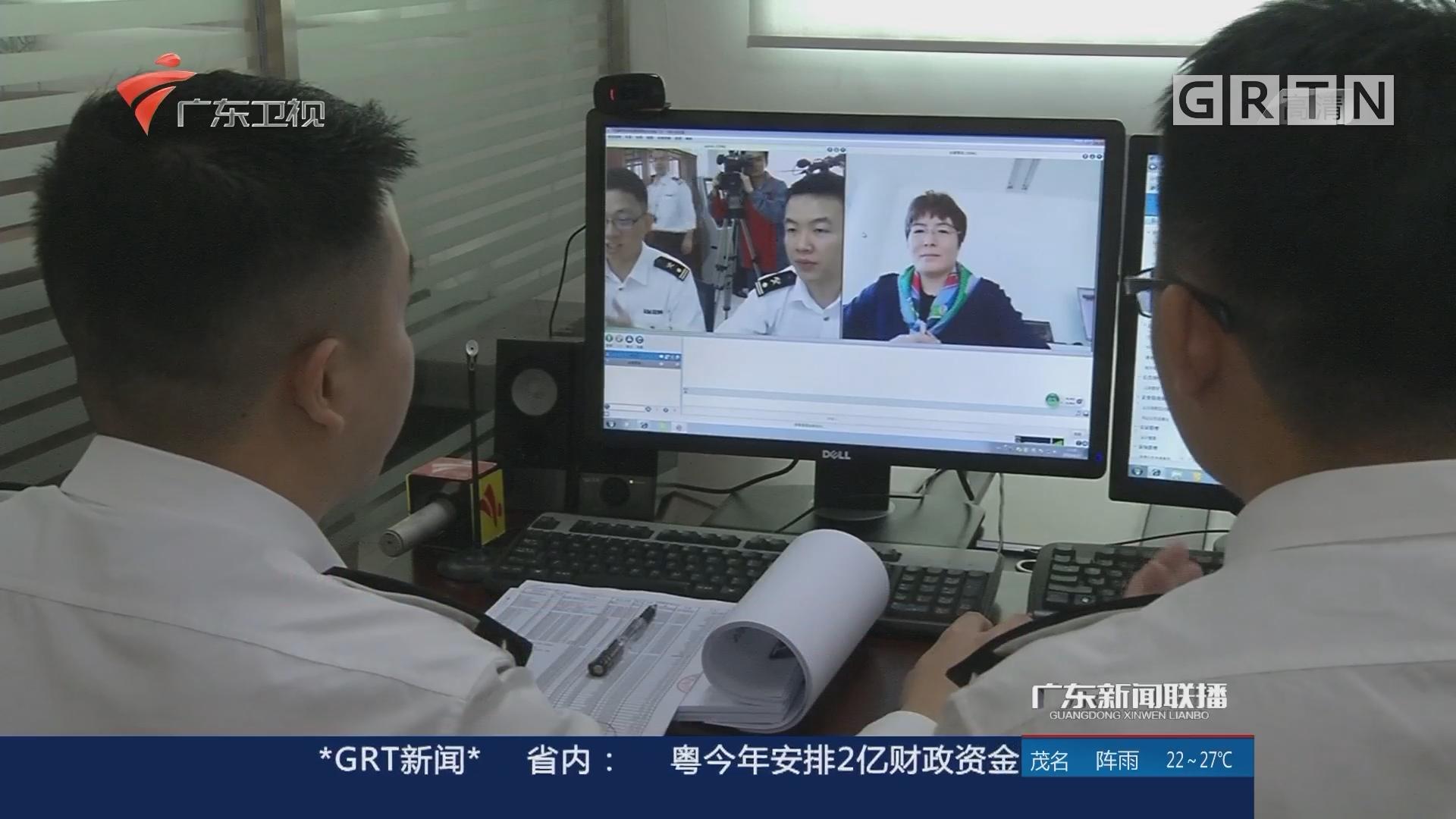 """广东海关建成全流程""""线上海关"""""""