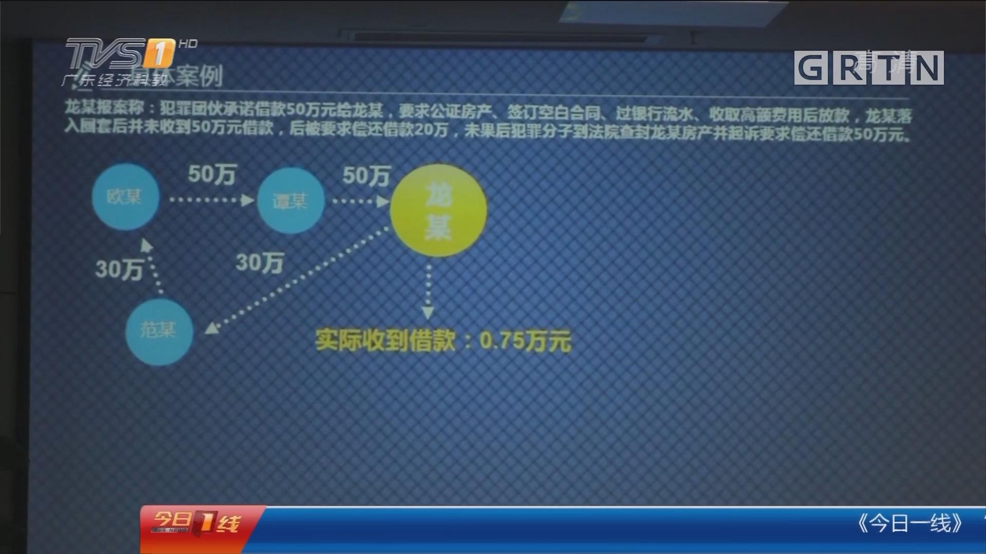 """深圳:贷5万负债340万 """"套路贷""""套你没商量"""