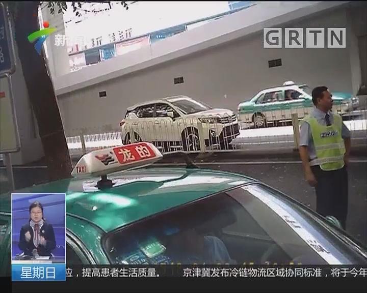 广州出租车乱象调查:省客运站的士公开挑客议价