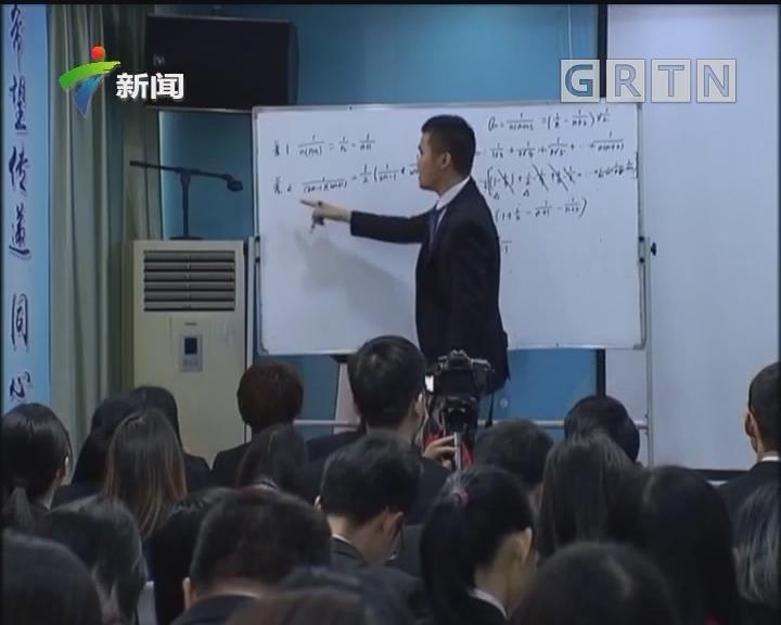 """[2018-04-07]权威访谈:学生""""减负""""引发的思考"""