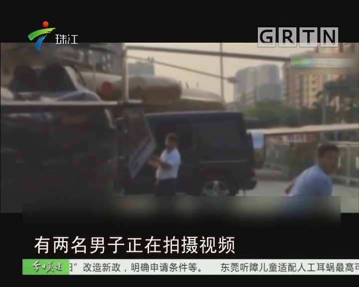 深圳:男子偷撬飞机 把驾驶舱当直播现场