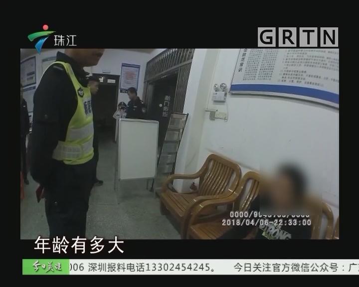 """佛山:花光家用怕老婆查 男子谎报""""被抢劫"""""""