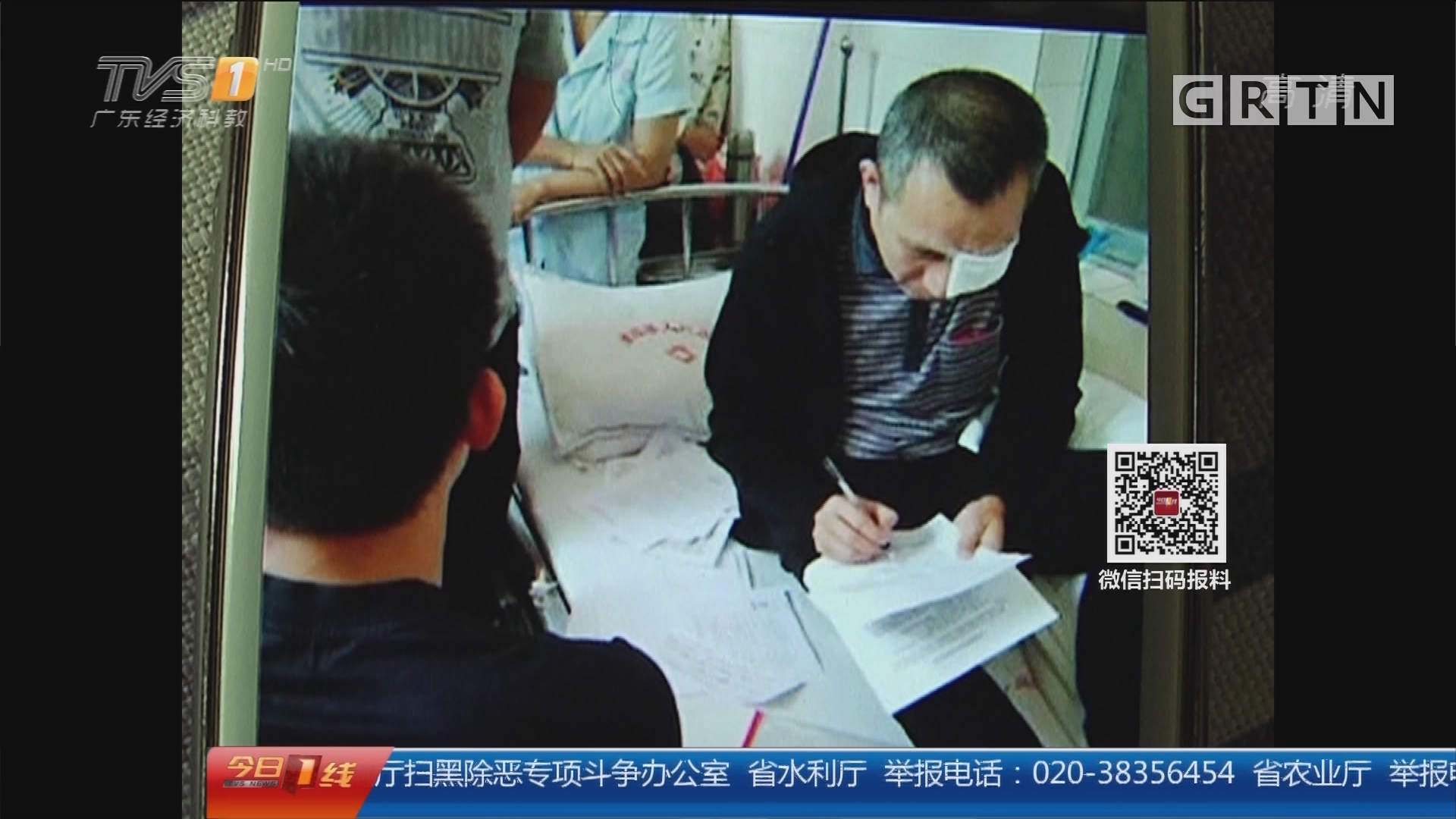 湛江:拳打老师致眼眶骨折 肇事家长被拘留