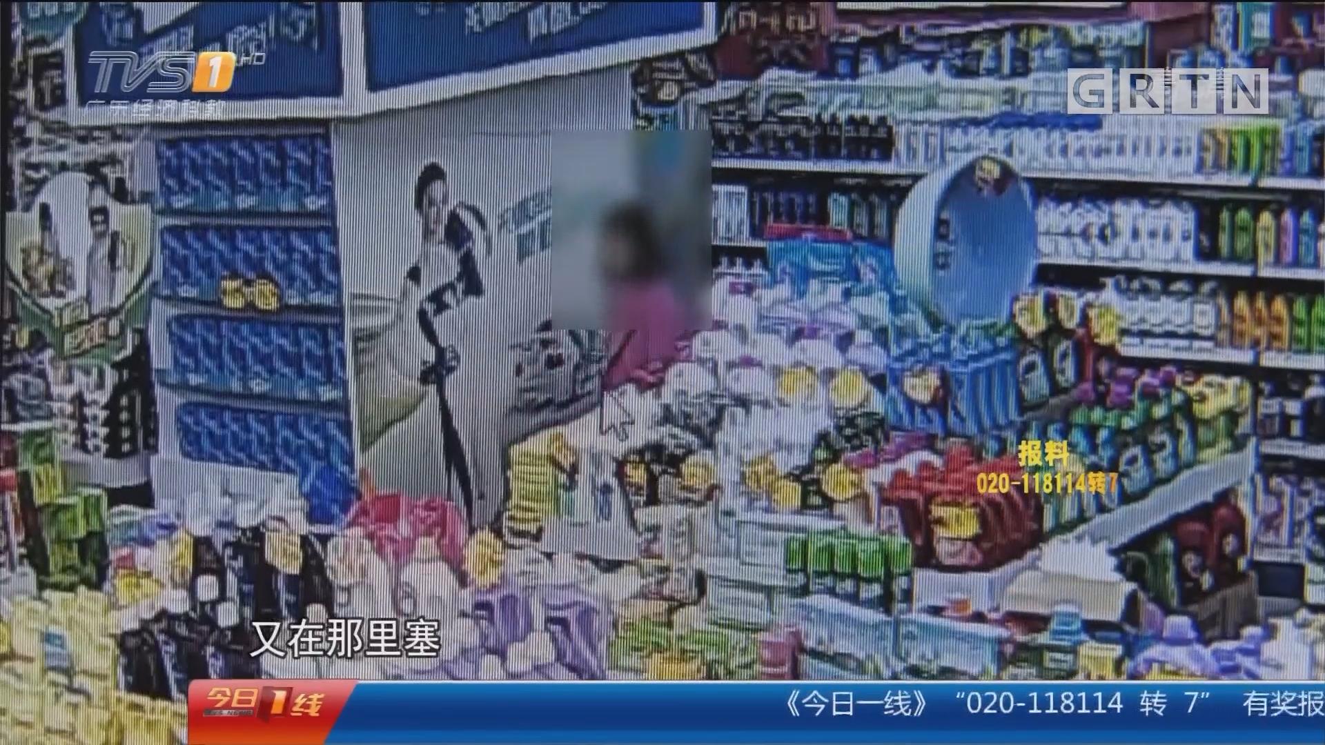 惠州博罗:一天连偷六家超市 烟酒赛裤裆