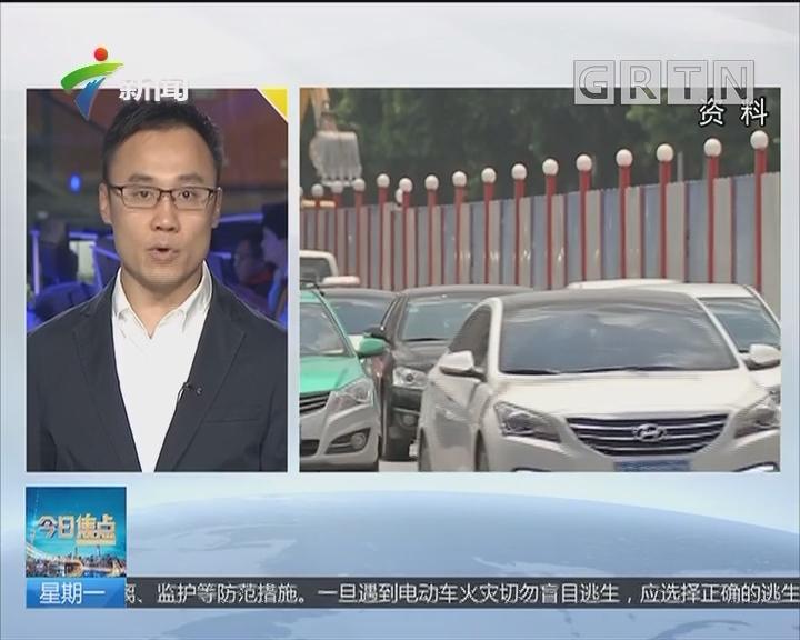 """焦点透视:耀琪""""观点"""" 限牌六年 广州外地车通行管理方式争议大"""