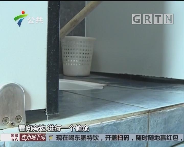 女生求助:高校内 疑有人进入女厕偷窥