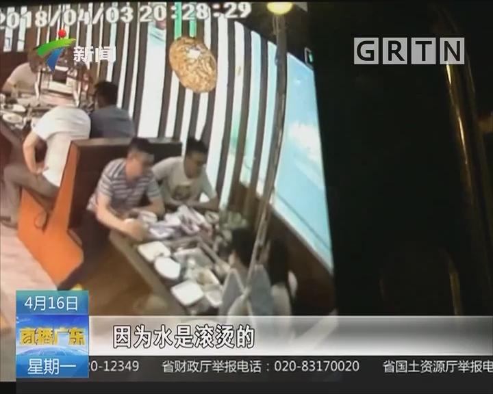 深圳沙井:老鼠蹦进火锅里 吓坏食客