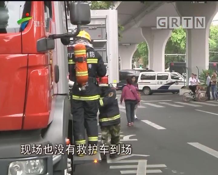 广州:解放北一楼宇起火 无造成伤亡