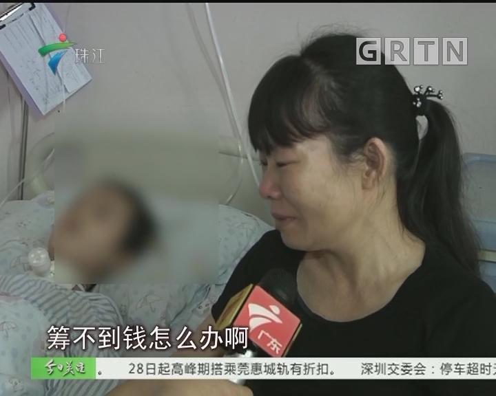 惠州:头痛误以为感冒 原是恶性肿瘤作祟