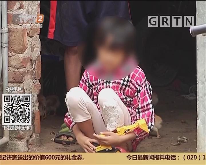 湛江雷州:9岁女童遭亲生母亲毒打 警方迅速介入