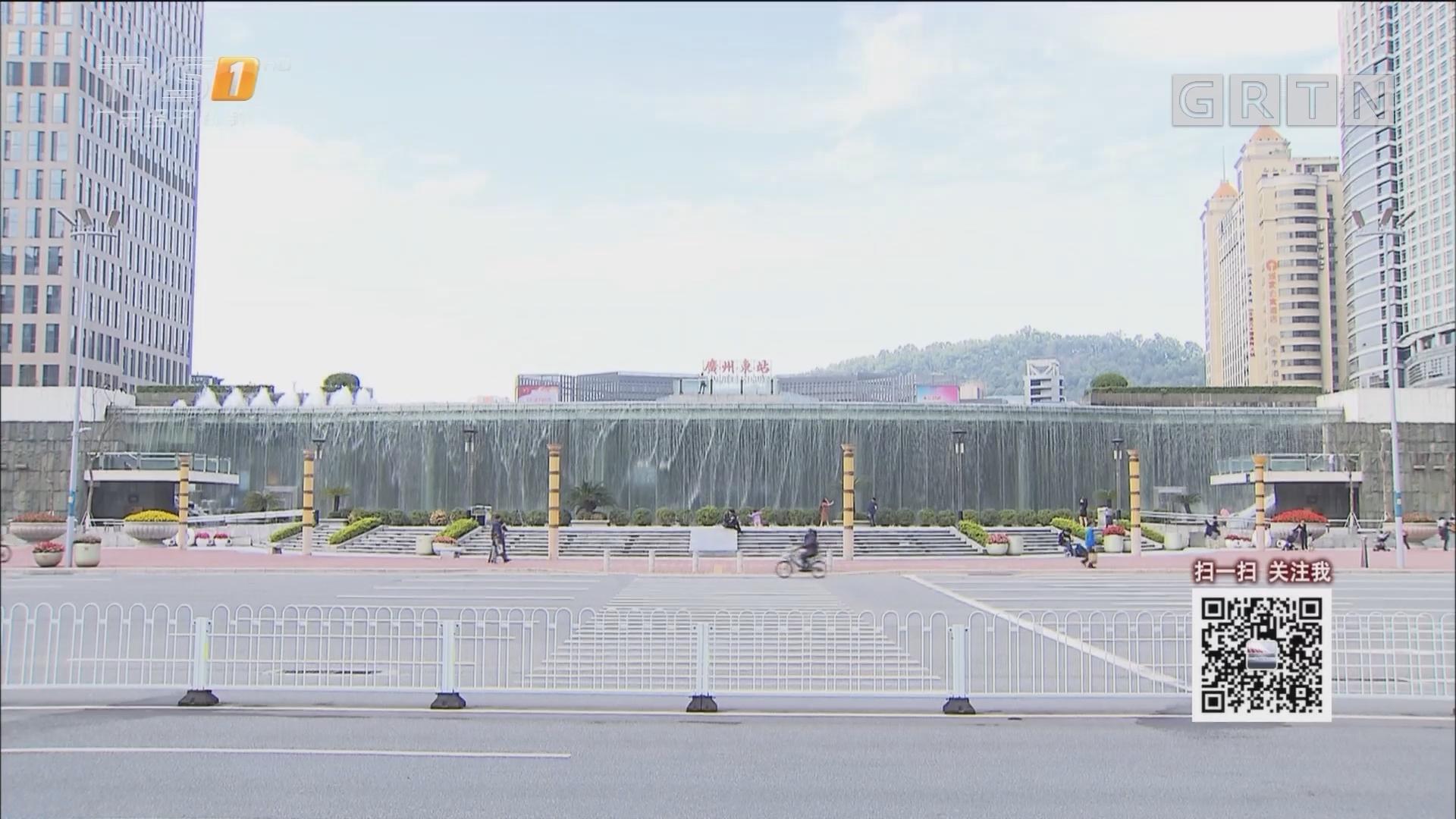 """过去一年广州的环保 """"小目标""""实现得如何?"""