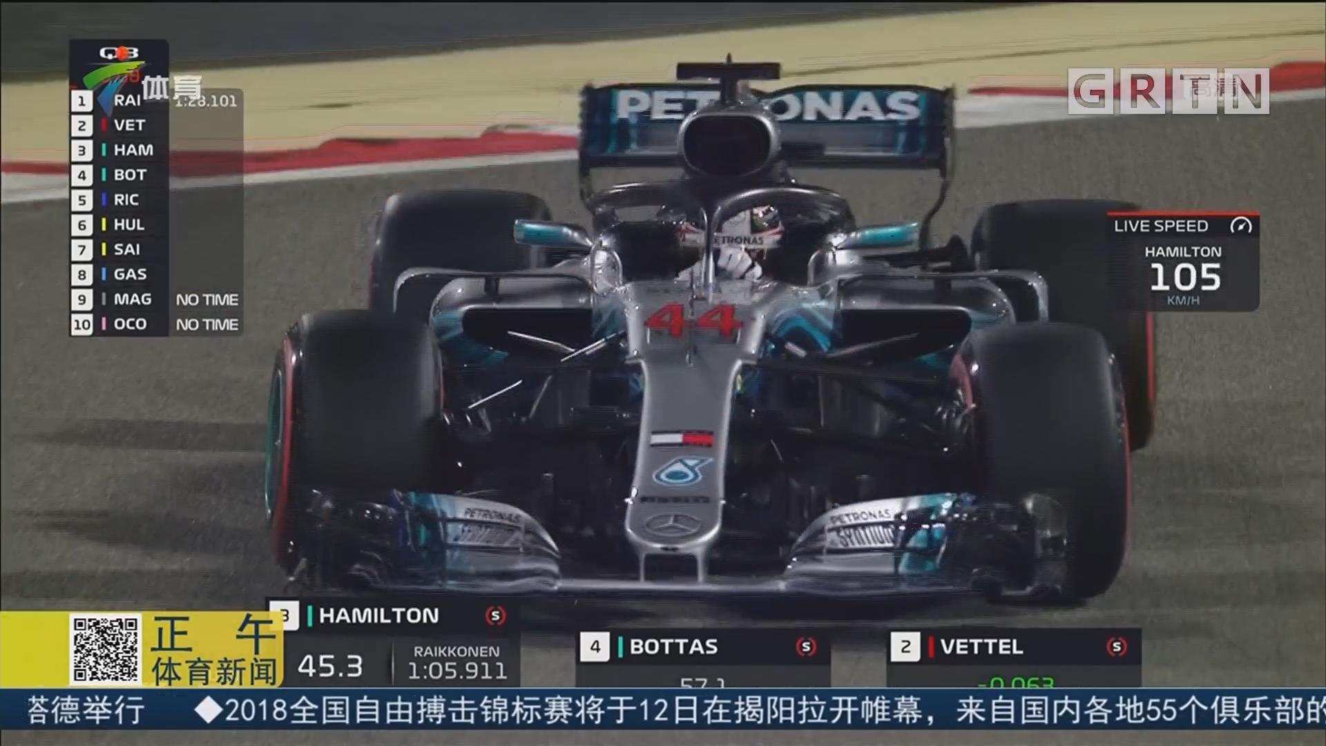 """F1中国站周末揭幕 汉密尔顿先""""练起来了"""""""