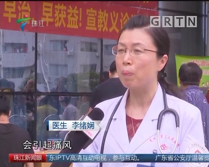 中国痛风发病率达13.3%
