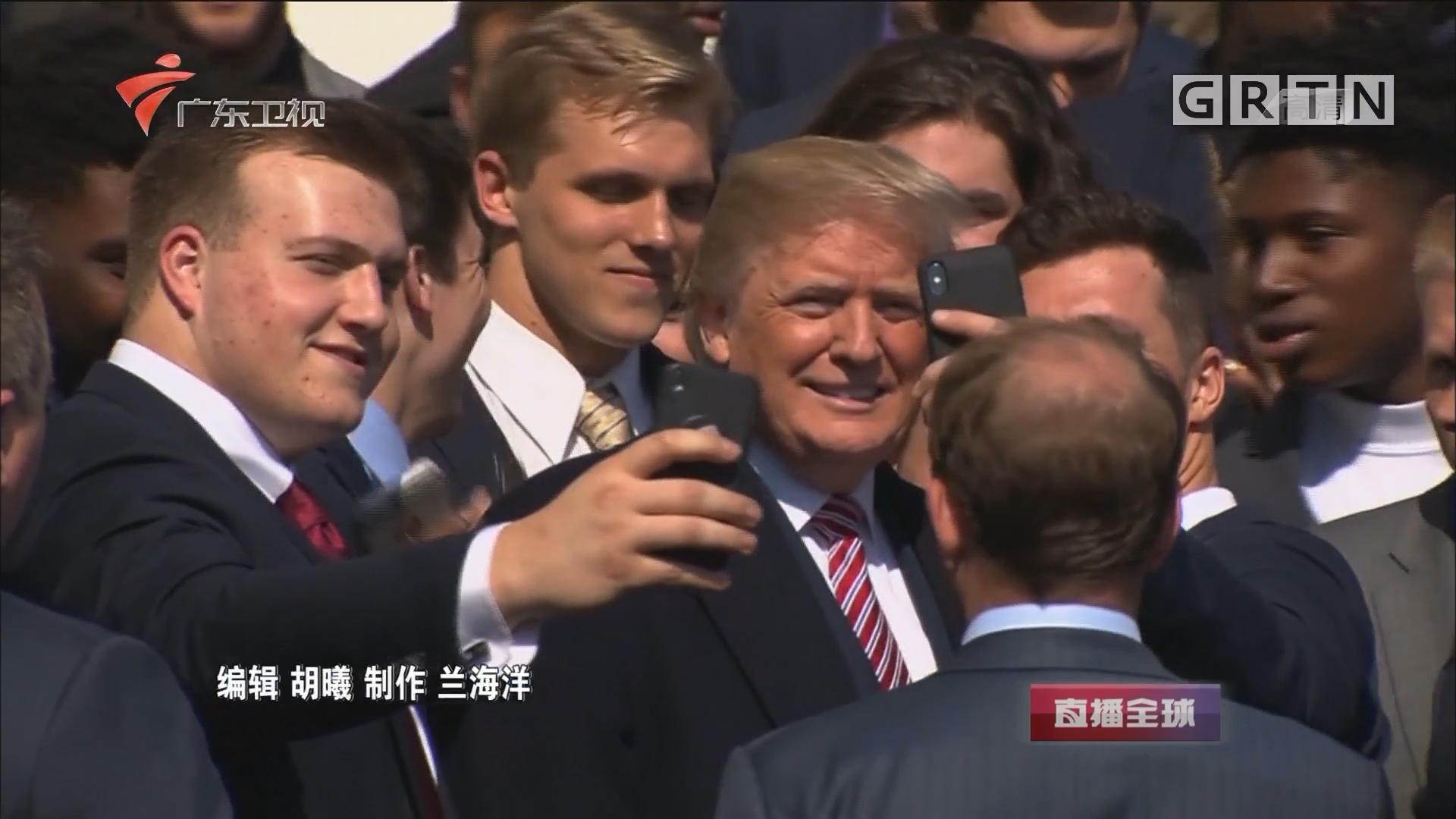 特朗普成首位缺席美洲峰会的美国总统:美国副总统彭斯代替出席