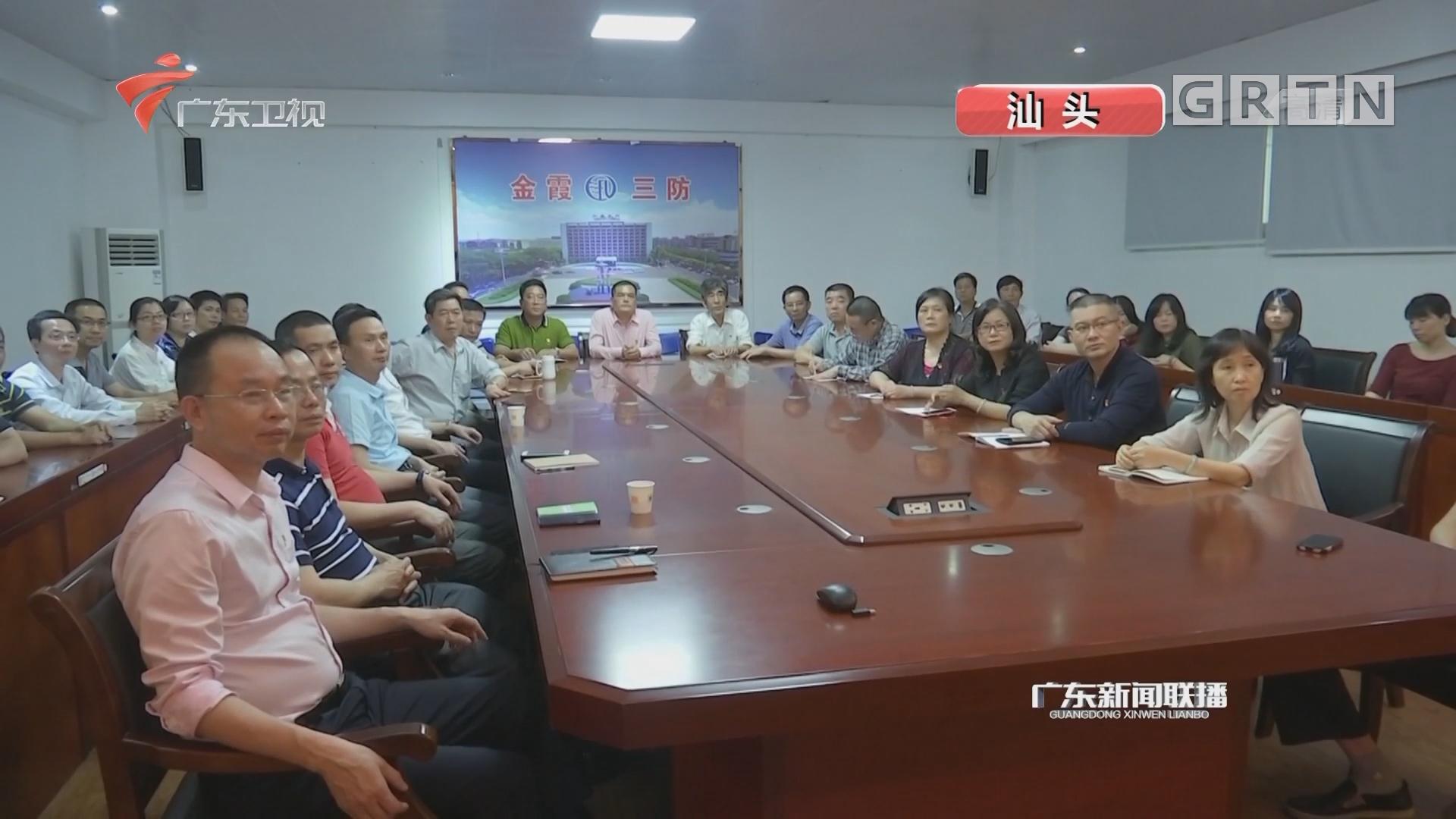 习近平总书记在庆祝海南建省办经济特区30周年大会上的重要讲话引起强烈反响