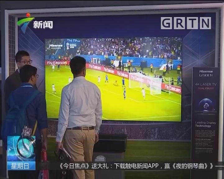 第123届广交会:高科技家电层出不穷 新技术受欢迎