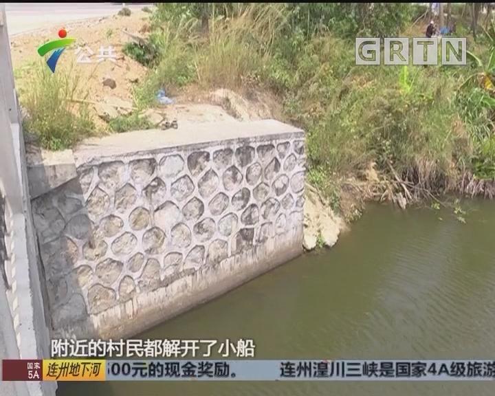 珠海:小车冲入河涌 监控记录惊险一幕