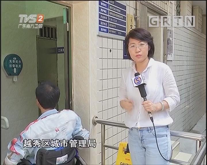 无障碍洗手间障碍重重