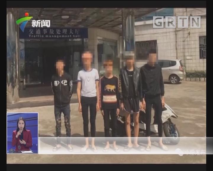 中山:无证摩托搭载6人招摇过市 全为未成年人