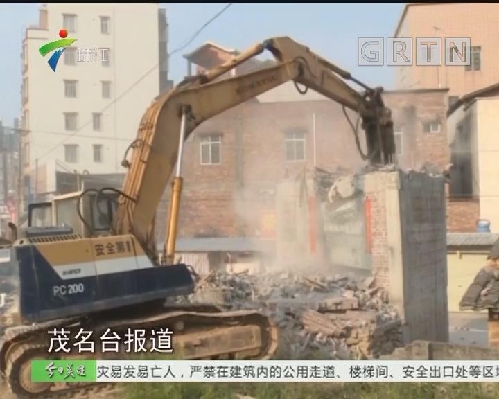 """信宜:网红""""锄头楼""""原是违章建筑 已被依法拆除"""