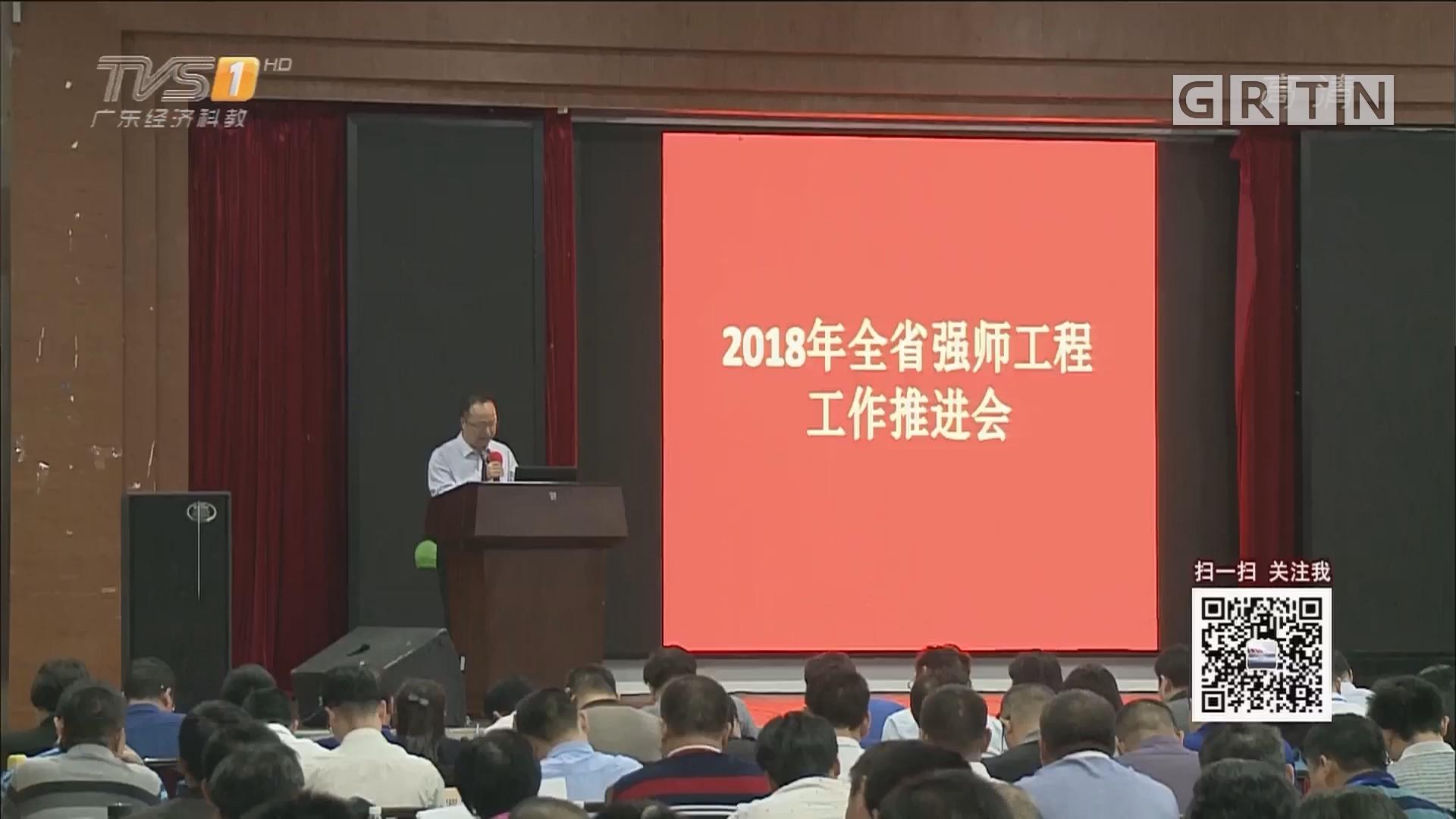 """广东:""""强师工程""""每年再增5亿元投入"""
