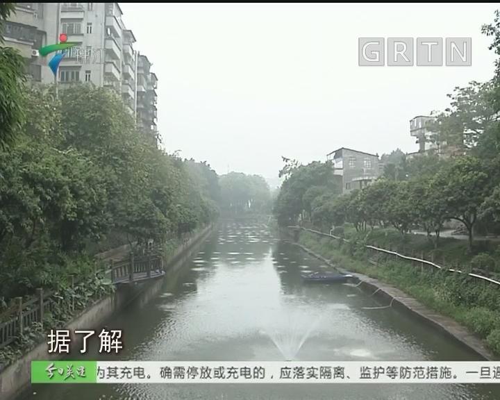 广州35条黑臭水体信息公开 市民监督有奖