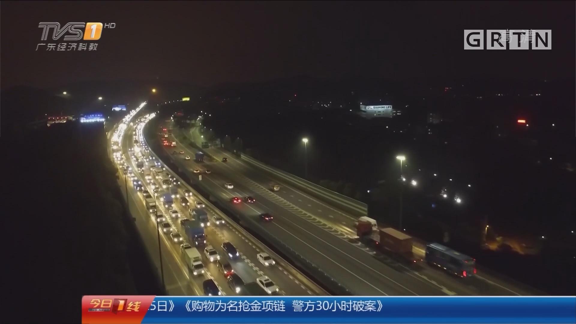 五一假期出行高峰:虎门大桥 虎门大桥车流量增多 开始拥堵