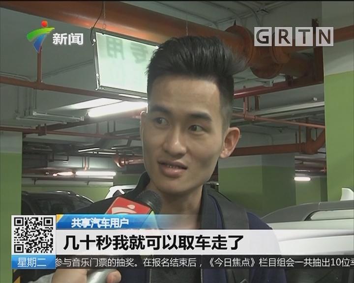 """关注广州""""开四停四"""" 记者实测:广州交通主干道 外地牌车辆不少"""