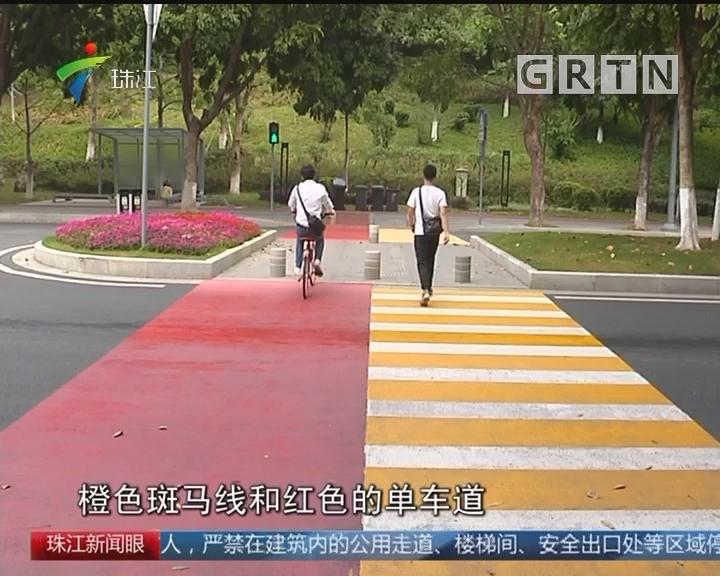 广州已开启慢行系统重建