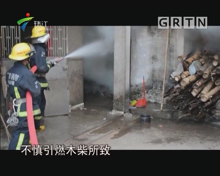 仅隔60米 两栋民房先后因烧水酿火灾