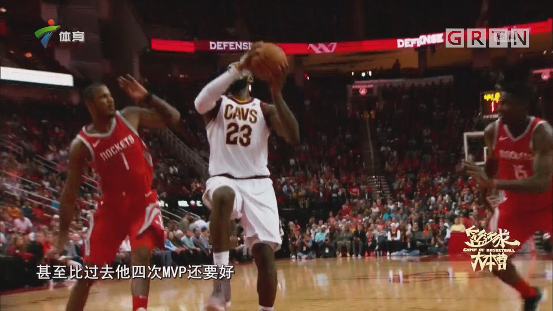 NBA顶尖球星