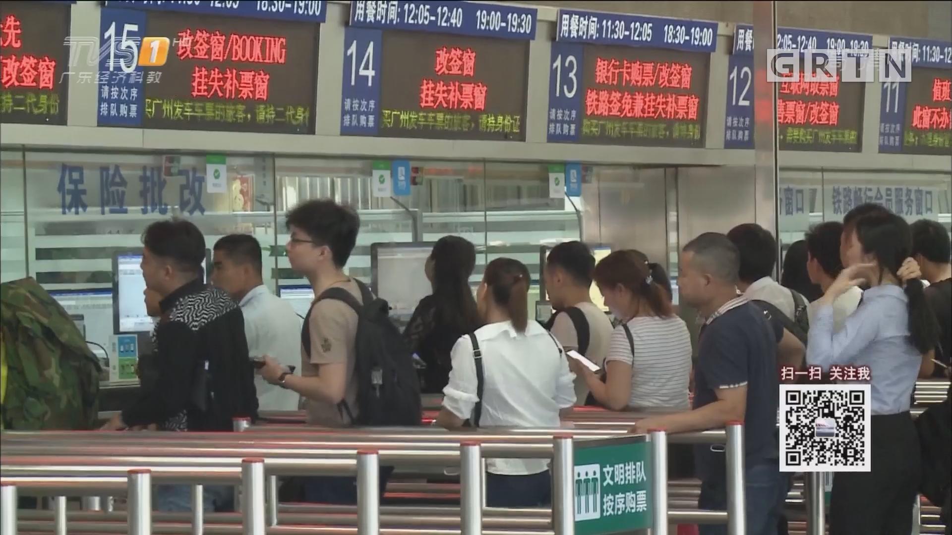 """大数据看""""五一"""":首日广铁破纪录 运195万人"""