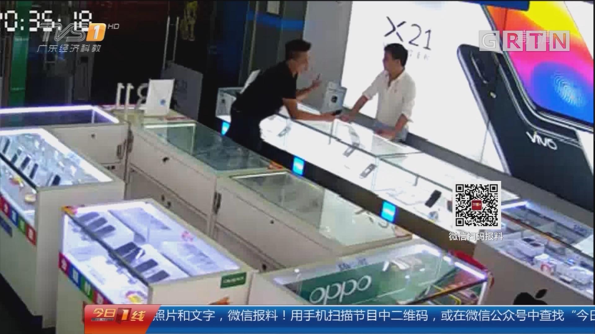 东莞塘厦:两小时内两宗抢劫手机案 约好的?