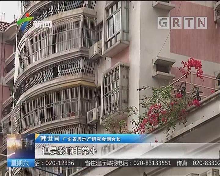 """""""租购同权""""催涨房租?北京""""长租公寓""""房租为同地段房屋3倍"""