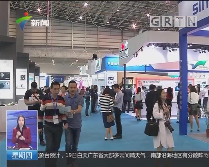 """东莞:加博会开幕 海外客商青睐""""中国制造"""""""