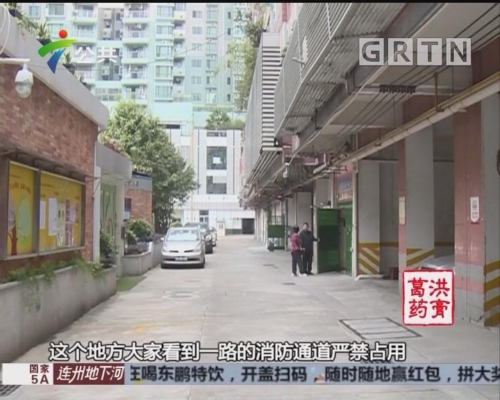 广州:旧楼要加装电梯 四次进场遭阻拦