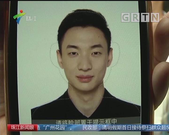 """广州推出养老金认证""""人脸识别""""系统"""