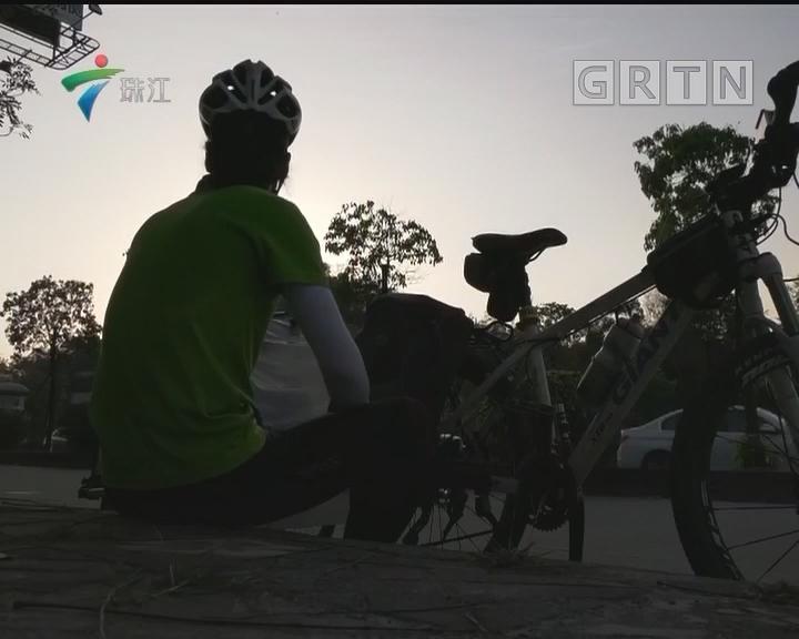 汕头:单车吉他骑行环游中国