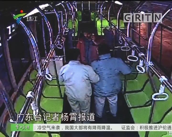 广州:患病老人医院走失 公交司机出手相助