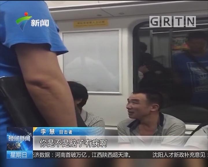 深圳地铁一蓝衣男无故辱骂农民工:你是从哪里爬进来的?