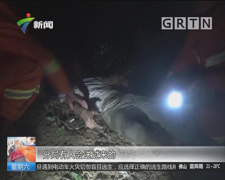 """中山:醉汉水中演""""抗日剧"""" 消防队员边""""演""""边救"""
