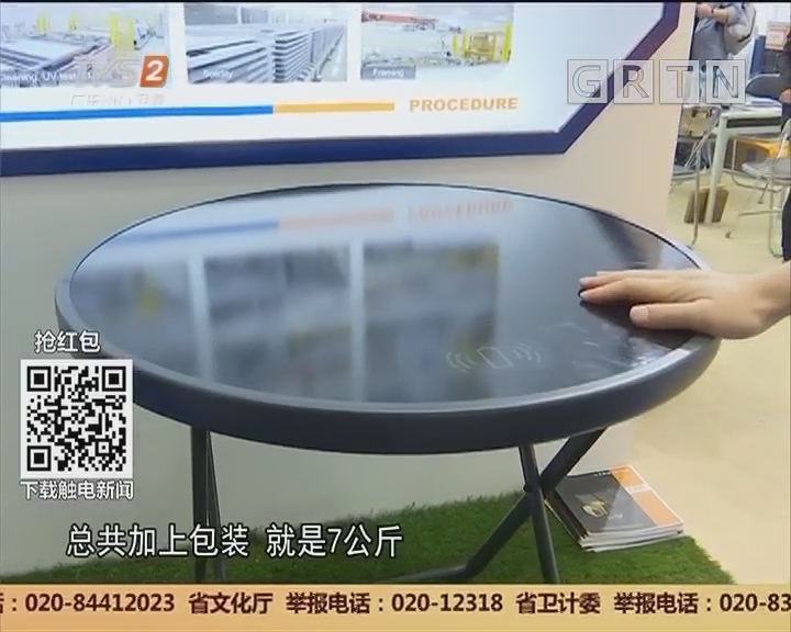 广交会新创意:新产品方便实用 采购商争相订购