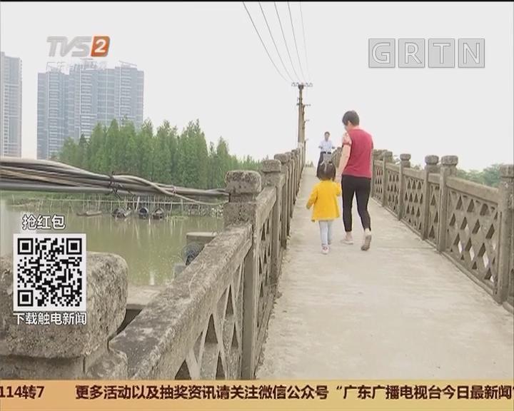 广州番禺化龙镇:坚守水闸38年 台风天曾3天3夜不归家
