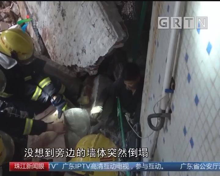 广州:墙体倒塌一人被压 消防成功救援