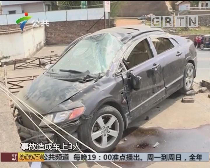 """梅州:小车突然失控 竟""""飞""""上屋顶"""