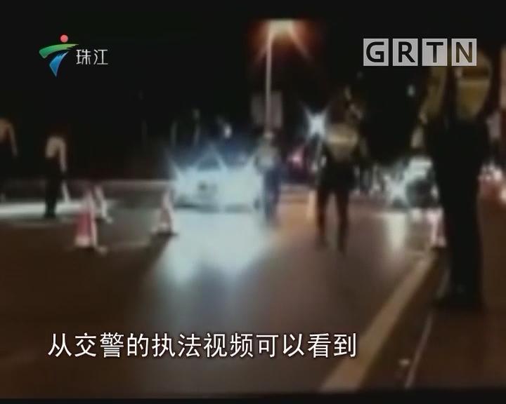 深圳:喝酒吸毒无证驾驶 男子开车疯狂冲卡