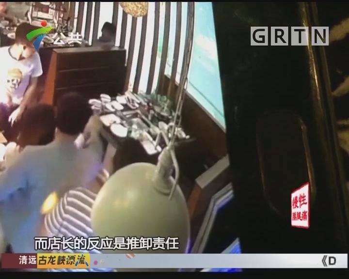 深圳:老鼠蹦进火锅 店家竟不免单