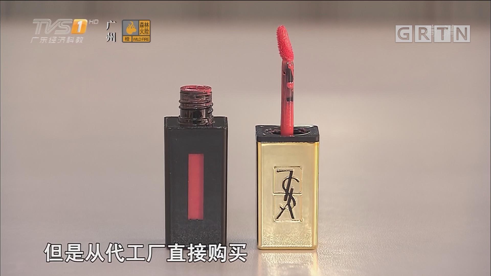 记者调查:化妆品市场黑幕 藏在脸上的陷阱(下)