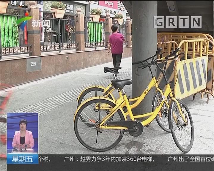 广州:摩拜试点电子围栏 部分区域禁止停车