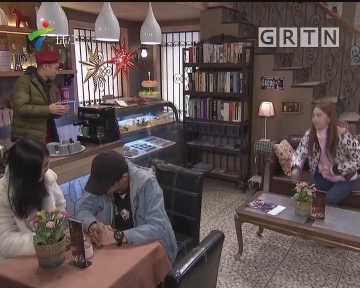 [2018-04-07]外来媳妇本地郎:孤独的网红(上)